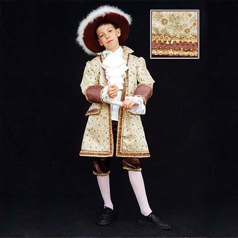 Карнавальный костюм Дворянина