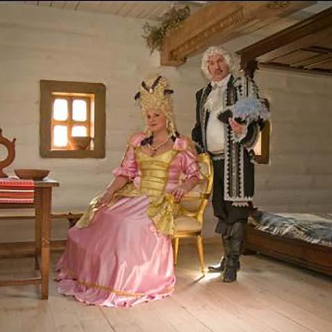 Карнавальный костюм Королевский